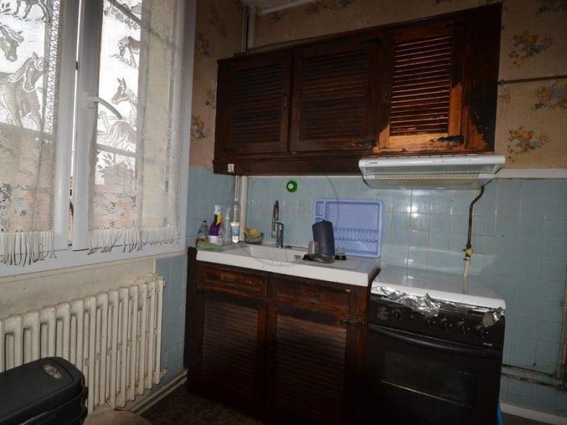 Produit d'investissement appartement Aubervilliers 239000€ - Photo 2