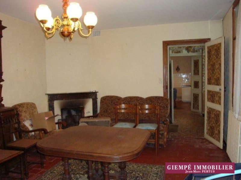 Vente maison / villa Fougeré 75000€ - Photo 2