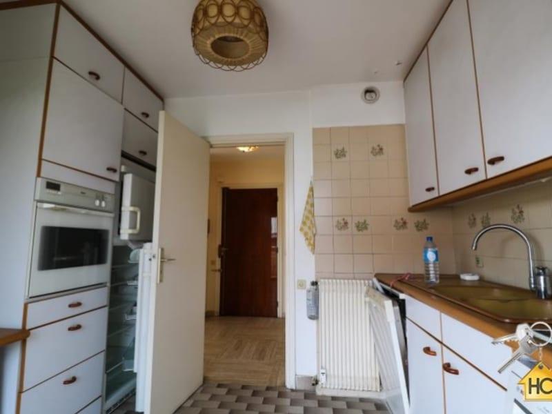 Vendita appartamento Cannes 269000€ - Fotografia 6