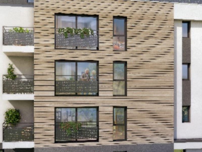 Vente neuf immeuble Vern sur seiche  - Photo 1
