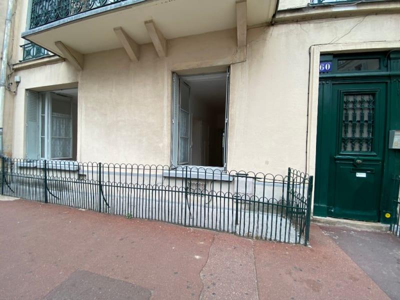 Location appartement St germain en laye 1027€ CC - Photo 4