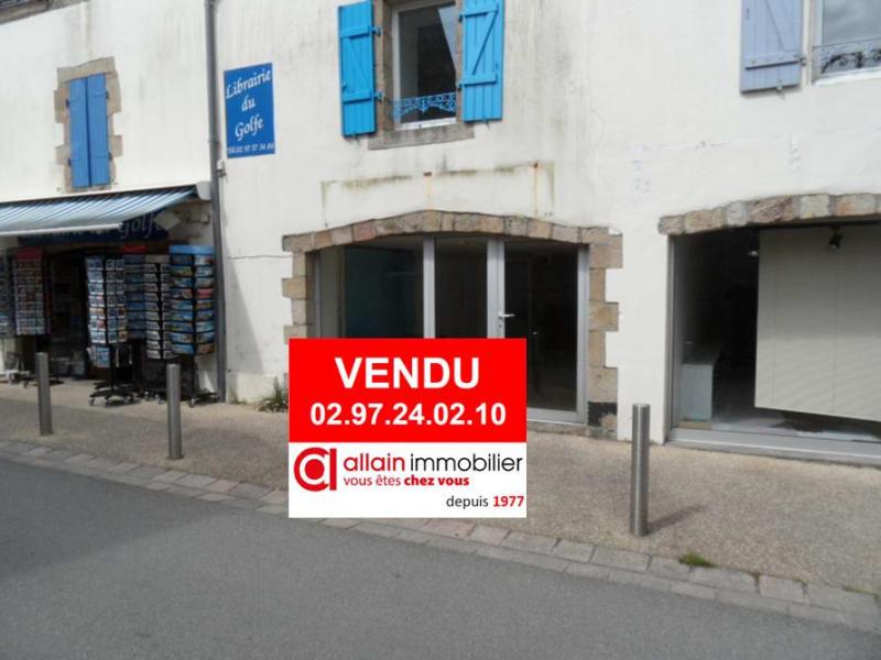 Verkauf geschäftsraum Locmariaquer 44000€ - Fotografie 1