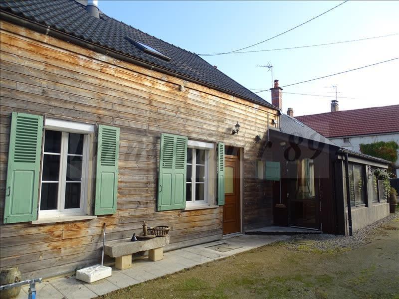 Vente maison / villa A 15 mins de chatillon 180000€ - Photo 15