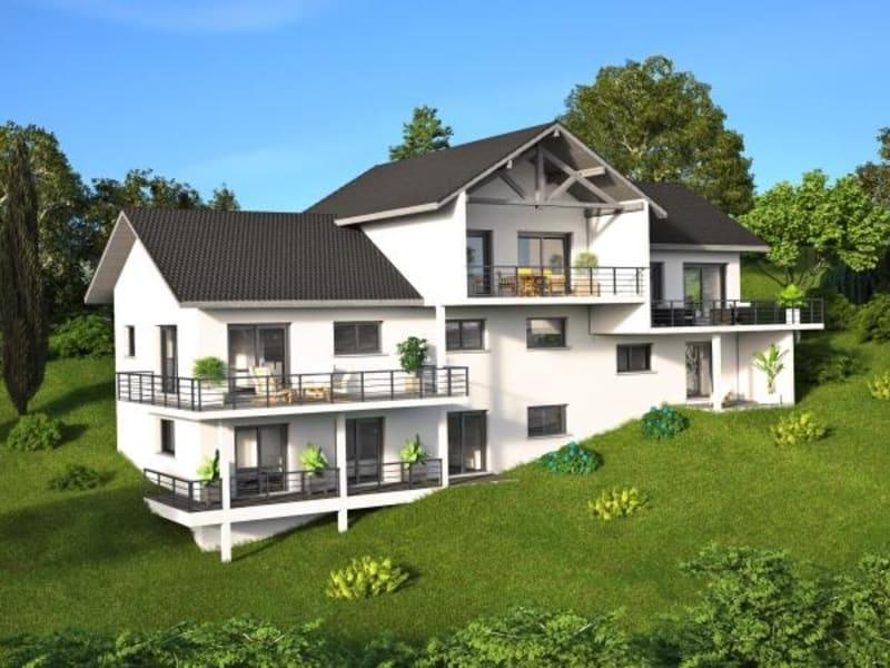 Sale apartment La motte servolex 333000€ - Picture 1