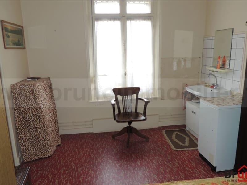 Verkauf wohnung Le crotoy 86600€ - Fotografie 4