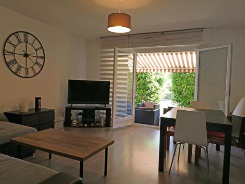 Vente appartement Mundolsheim 241000€ - Photo 2