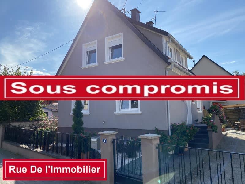 Vente maison / villa Kaltenhouse 255000€ - Photo 1