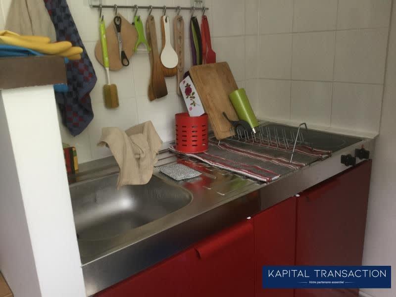Vente appartement Paris 5ème 280000€ - Photo 6