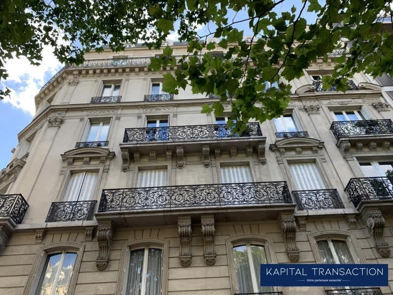 Sale apartment Paris 7ème 100000€ - Picture 4