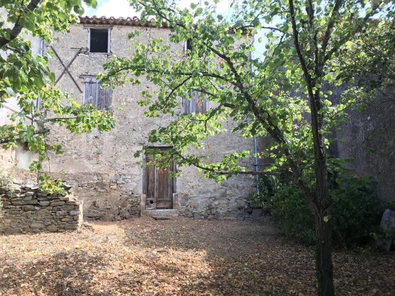 Vente maison / villa Carcassonne 58000€ - Photo 1