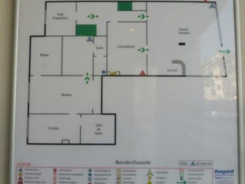 Sale empty room/storage Bondy 350000€ - Picture 3