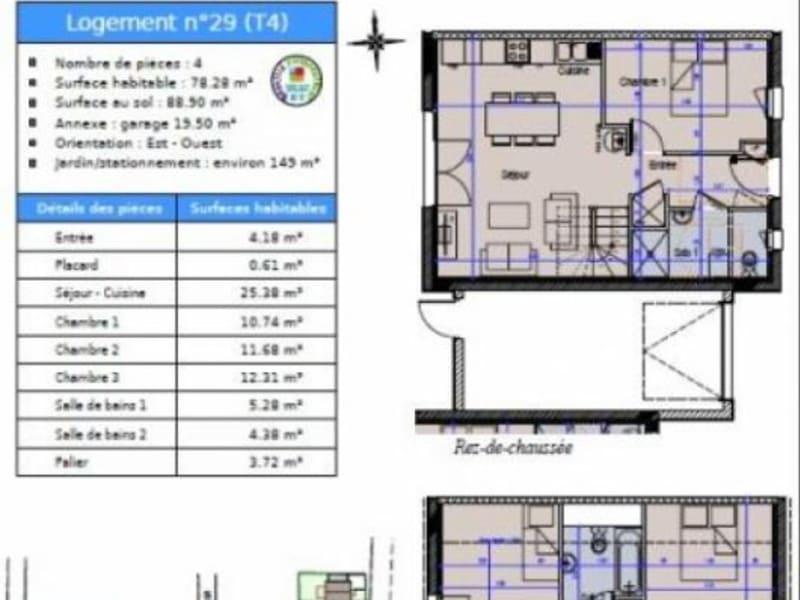 Sale house / villa Quend 309000€ - Picture 3