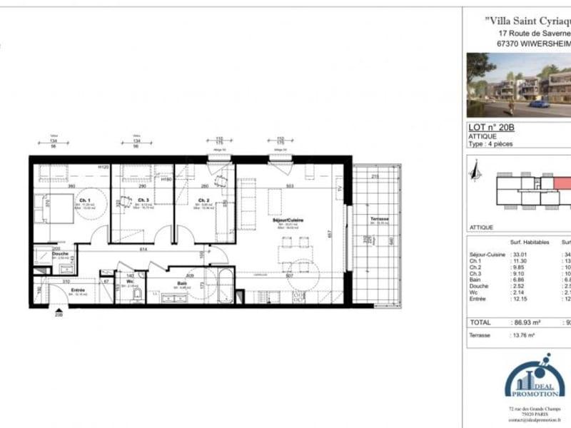 Verkauf von luxusobjekt wohnung Wiwersheim 309750€ - Fotografie 3