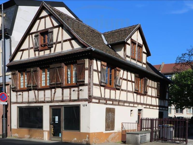 Vente fonds de commerce boutique Schiltigheim 43000€ - Photo 1