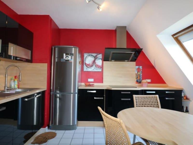 Vente appartement Strasbourg 250000€ - Photo 2