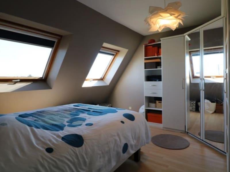 Vente appartement Strasbourg 250000€ - Photo 6
