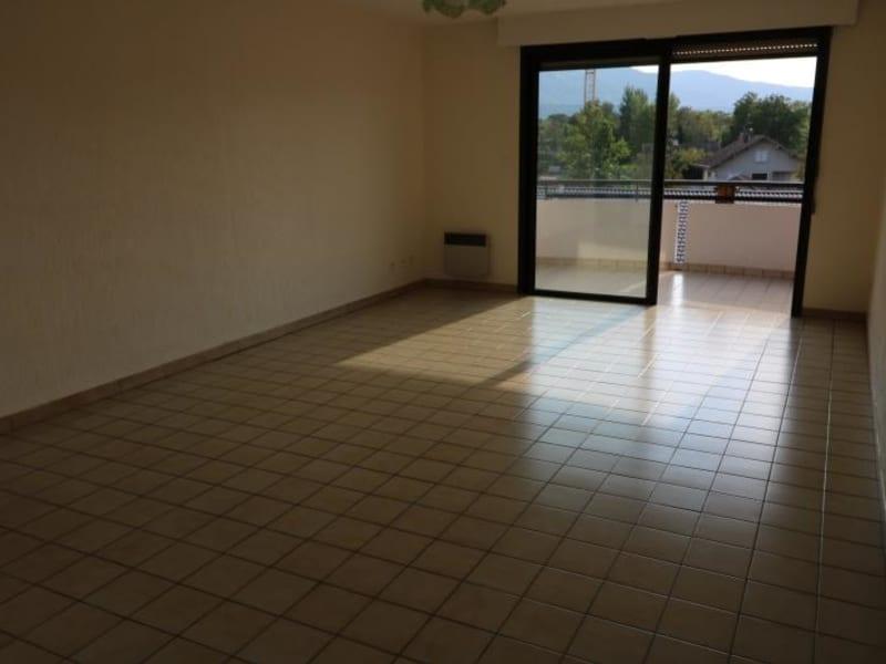 A LOUER T2 Bonneville - 59.43 m2