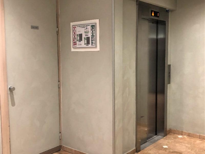 Vente appartement Saint mande 615000€ - Photo 7