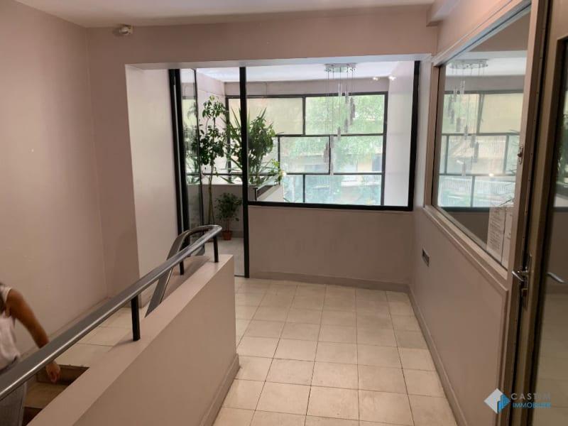 Vente appartement Paris 13ème 545000€ - Photo 7
