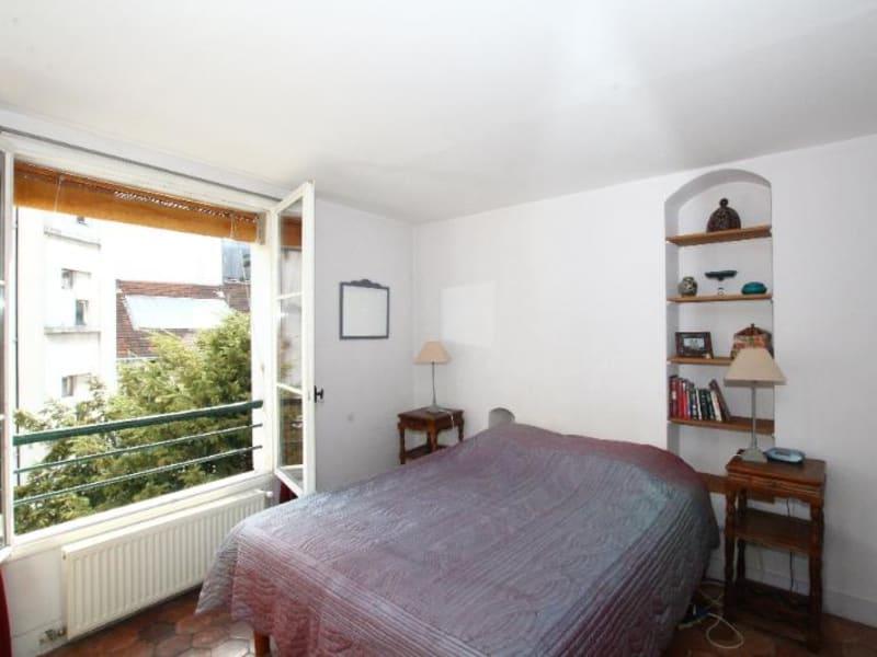 Location appartement Paris 6ème 1640€ CC - Photo 7