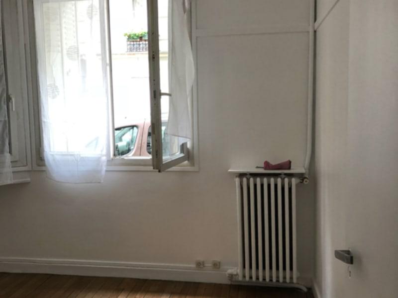 Rental office Paris 15ème 870€ HC - Picture 1