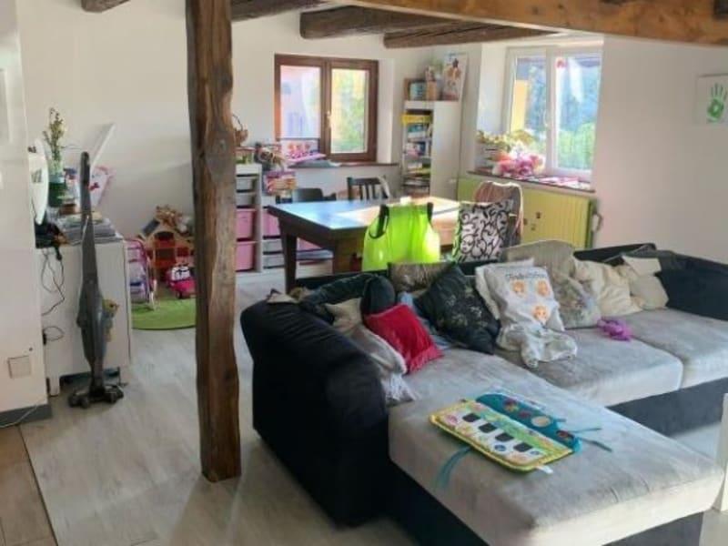 Vente maison / villa Ernolsheim bruche 275000€ - Photo 3