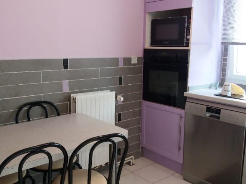 Vente maison / villa Saint jacques de la lande 280830€ - Photo 3