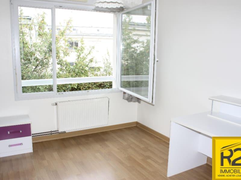 Vente maison / villa Saint jacques de la lande 280830€ - Photo 4