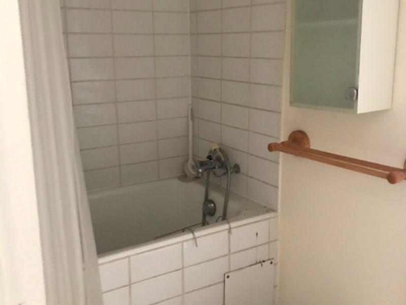 出售 公寓 Paris 5ème 314400€ - 照片 15