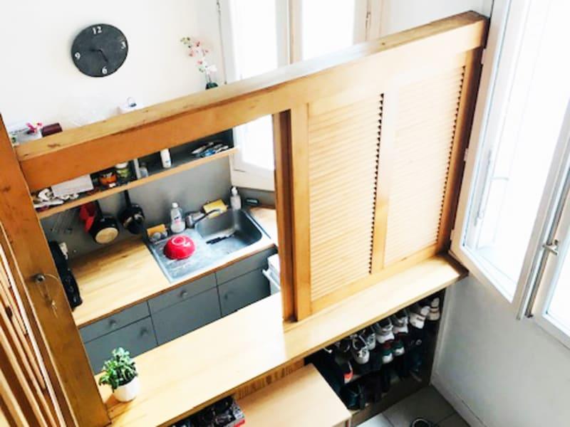 Vente appartement Paris 15ème 231000€ - Photo 5