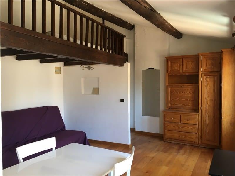 Location appartement Aix en provence 598€ CC - Photo 1