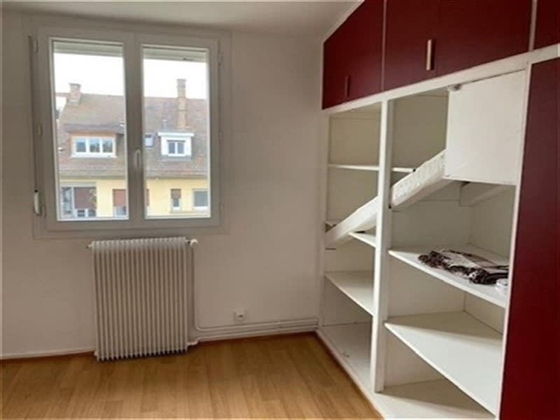 Strasbourg - 3 pièce(s) - 45 m2 - 3ème étage