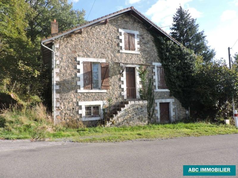 Vente maison / villa Saint cyr 71940€ - Photo 1