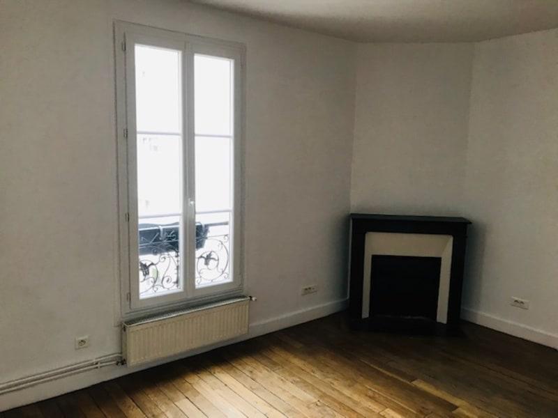 Location appartement Paris 15ème 1045€ CC - Photo 1