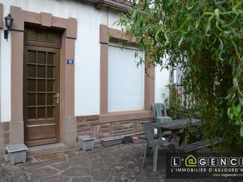 Vente maison / villa Senones 89900€ - Photo 4