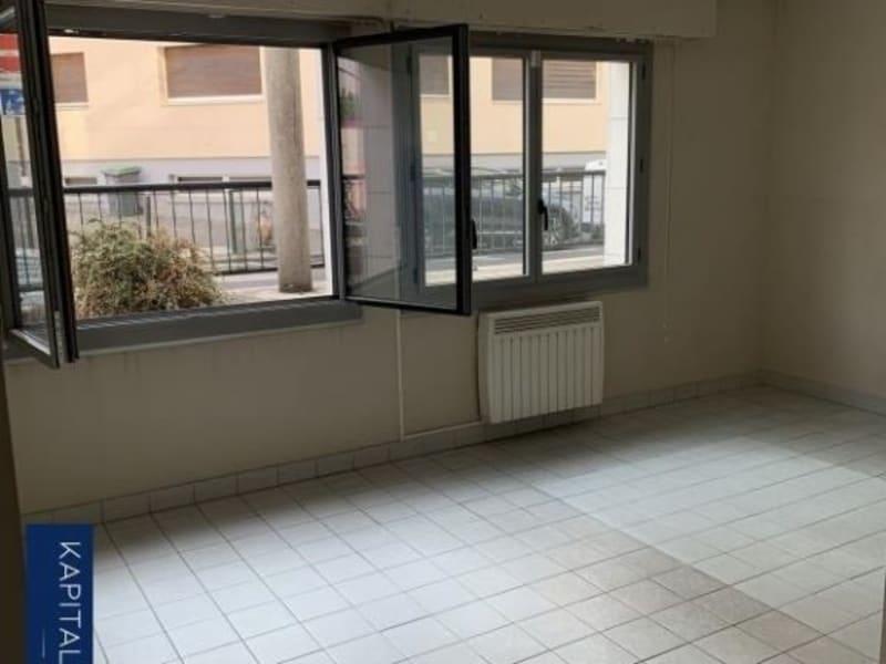 Sale apartment Paris 13ème 460000€ - Picture 2
