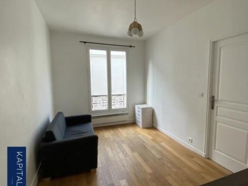 Sale apartment Paris 11ème 365000€ - Picture 1
