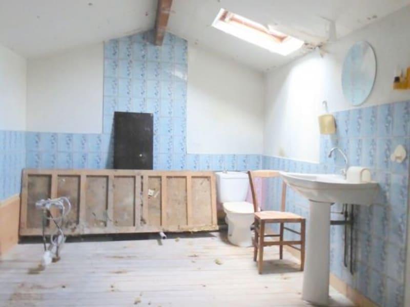 Sale building Saint-même-les-carrières 75250€ - Picture 10