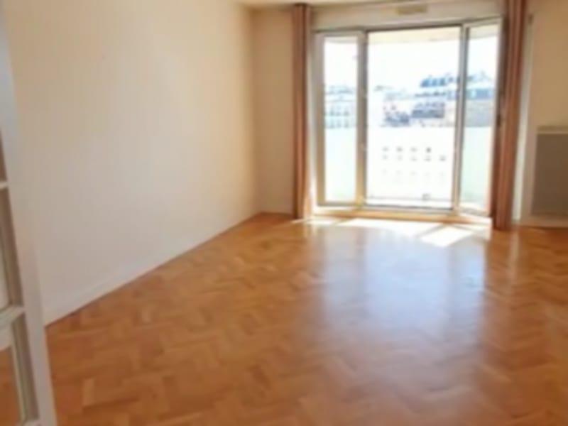 Vente appartement Saint-mandé 790000€ - Photo 2