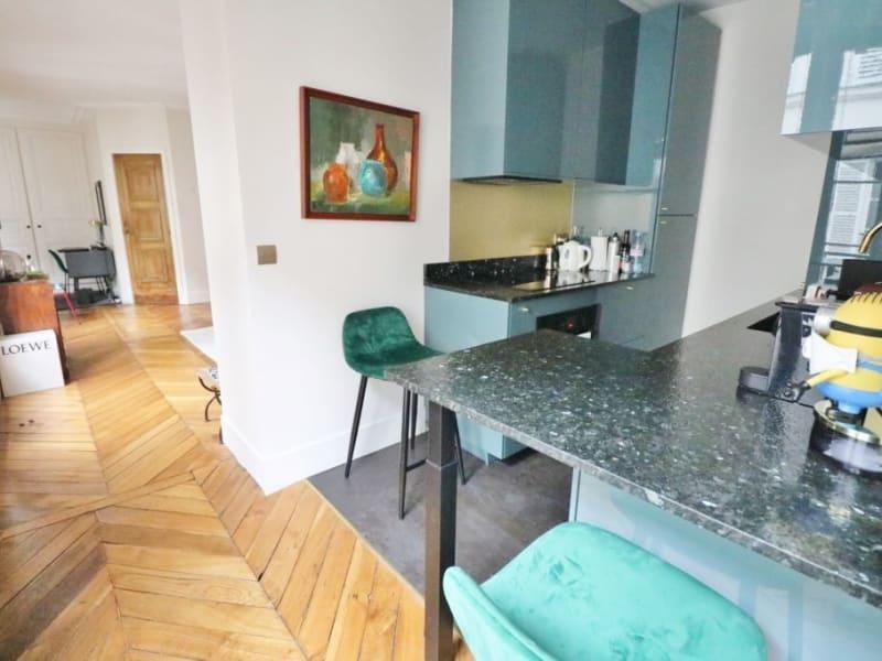 Vente appartement Paris 1er 880000€ - Photo 6