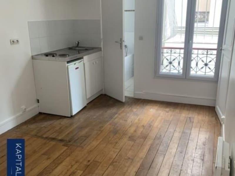 Sale apartment Paris 15ème 310000€ - Picture 1