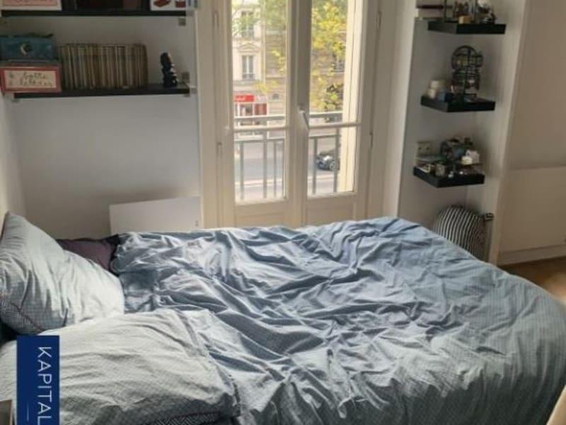 Vente appartement Paris 6ème 475000€ - Photo 2