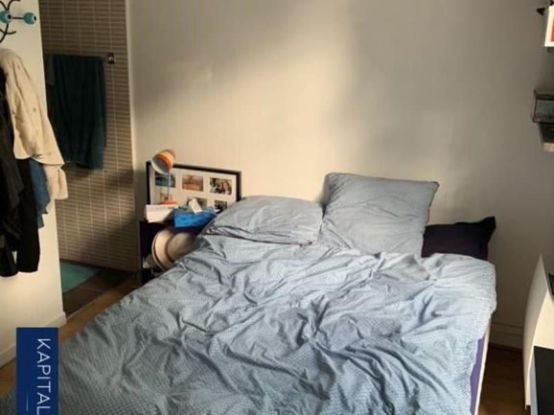 Vente appartement Paris 6ème 475000€ - Photo 3