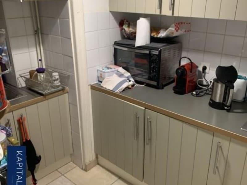 Vente appartement Paris 6ème 475000€ - Photo 4