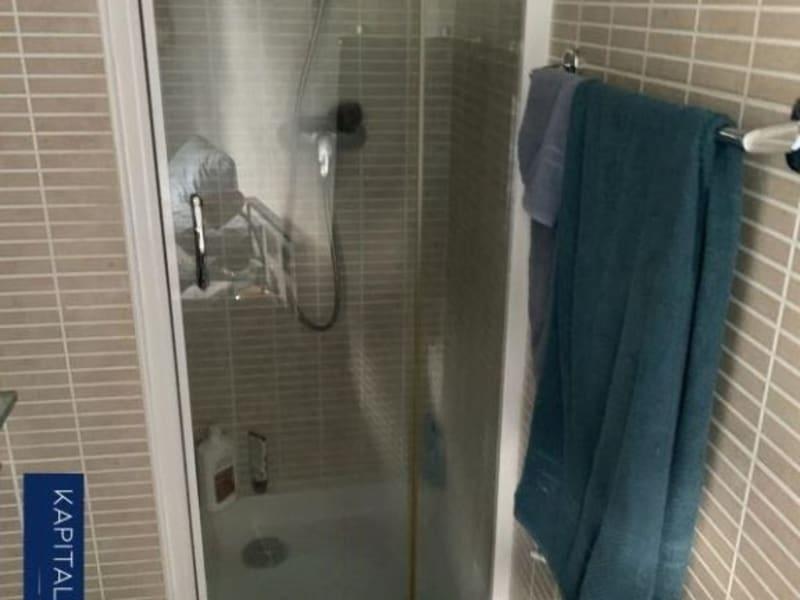 Vente appartement Paris 6ème 475000€ - Photo 5