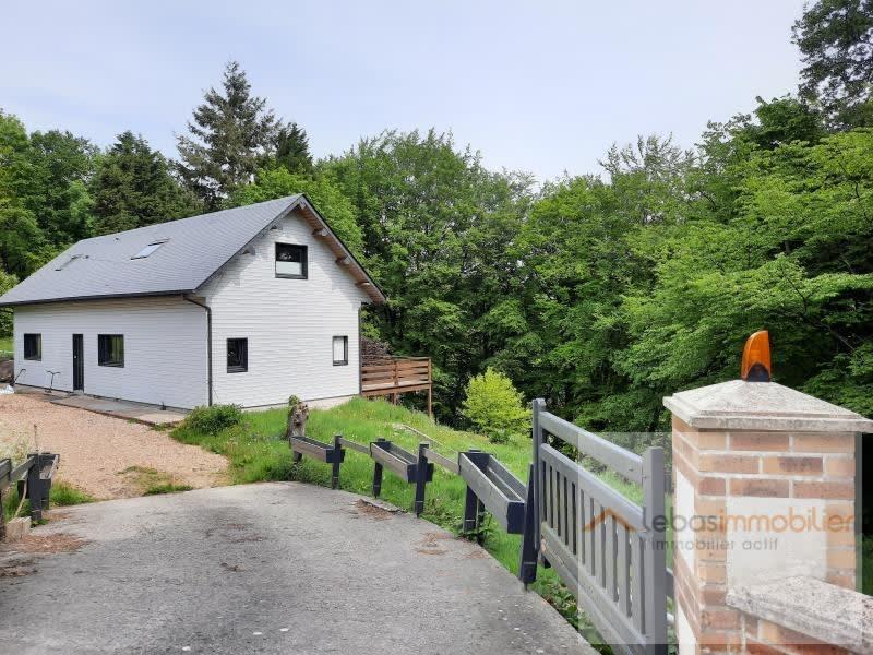 Vente de prestige maison / villa Yvetot 252000€ - Photo 4