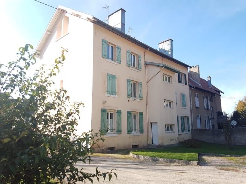 Proche centre : appartement 2 chambres avec GARAGE