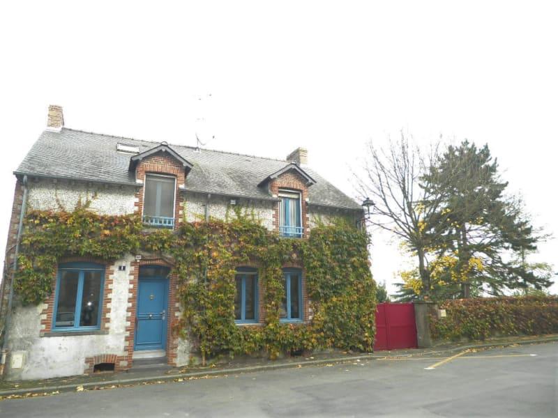Vente maison / villa Martigne ferchaud 228580€ - Photo 2