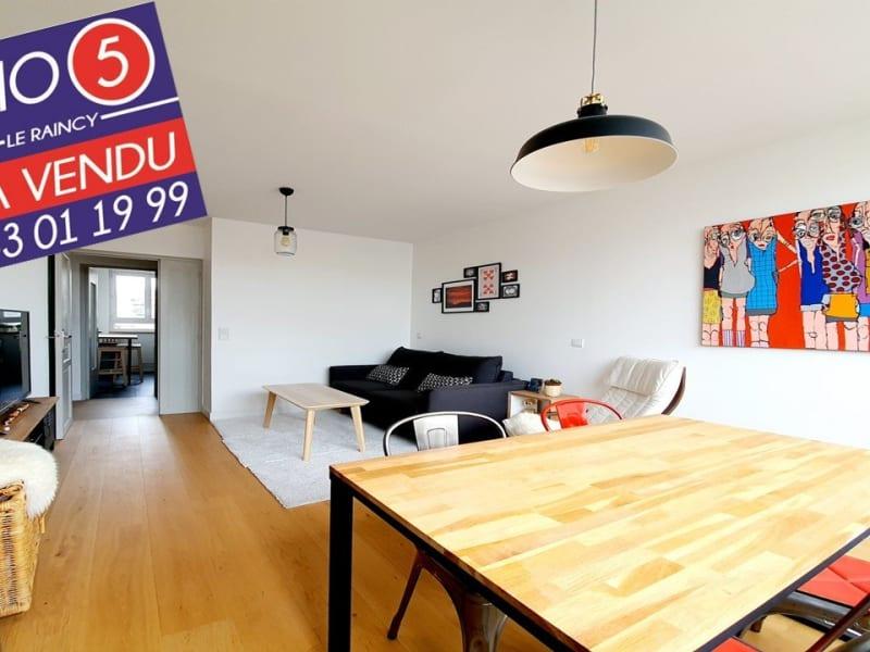 Vente appartement Le raincy 237000€ - Photo 1