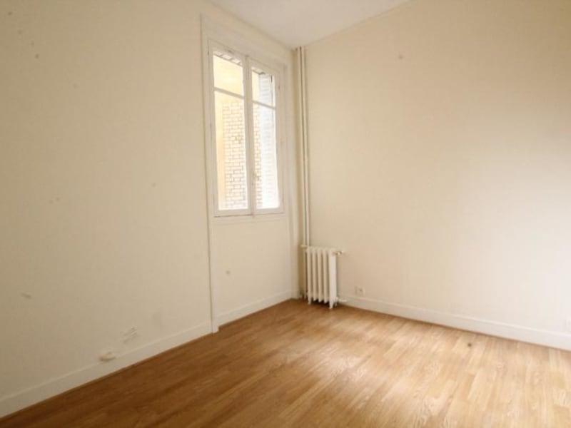 Location appartement Paris 16ème 4460€ CC - Photo 9